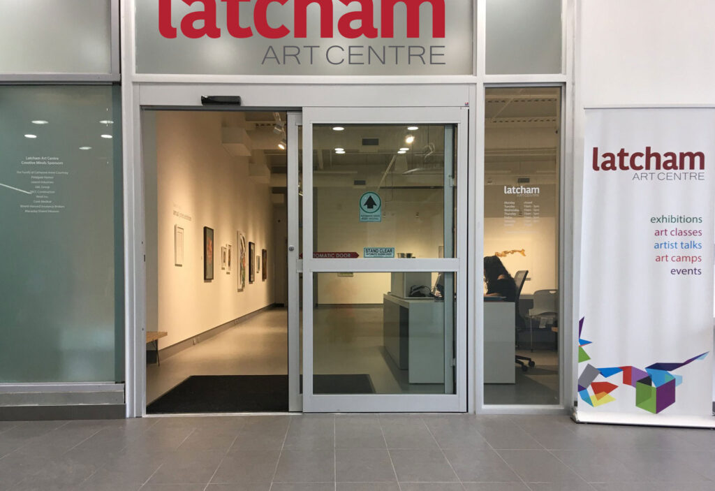 Entrance of the Latcham Art Gallery